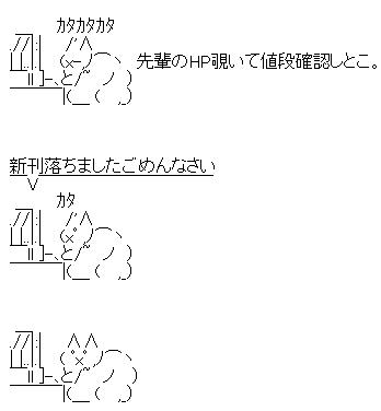 e0053002_2324573.jpg