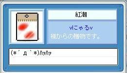 e0037525_22251636.jpg