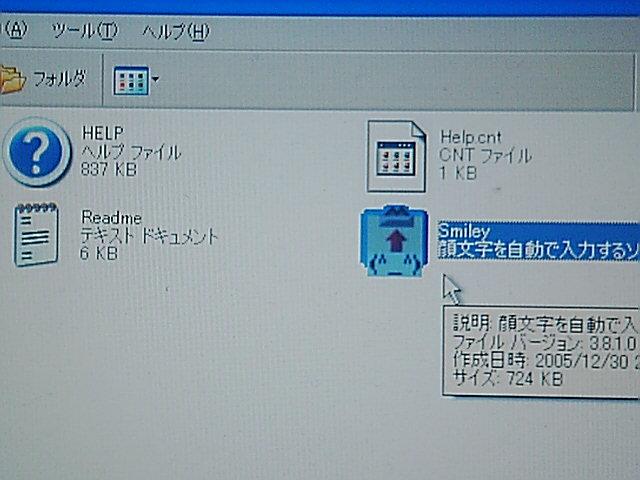c0028047_20533295.jpg