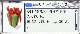 c0009992_1862455.jpg