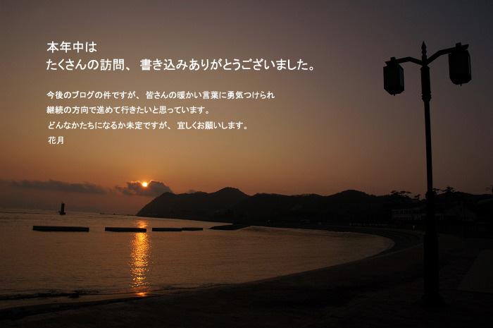 e0014120_14234767.jpg