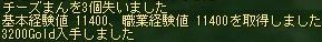 a0044841_12332360.jpg