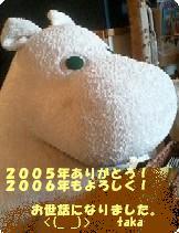 a0031155_1448527.jpg