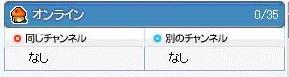 e0010985_21412321.jpg