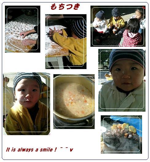 e0038197_0522558.jpg