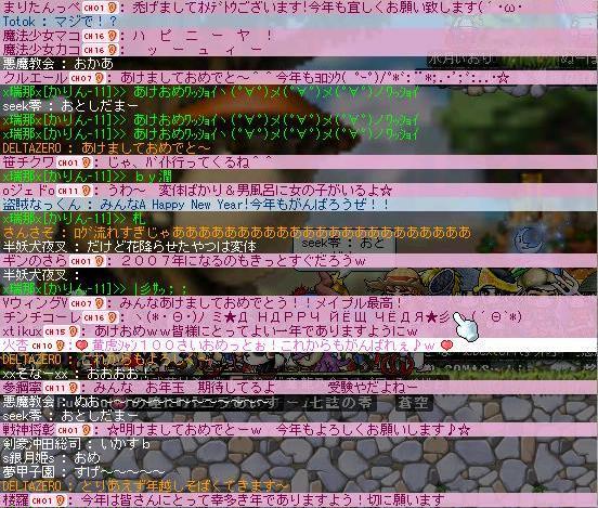 e0046900_0302786.jpg