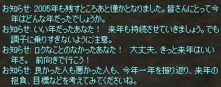 c0021908_2314259.jpg