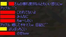 c0021908_23154095.jpg
