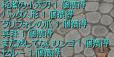 e0042532_6404641.jpg