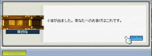 a0056844_8423945.jpg