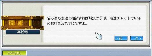 a0056844_8431172.jpg