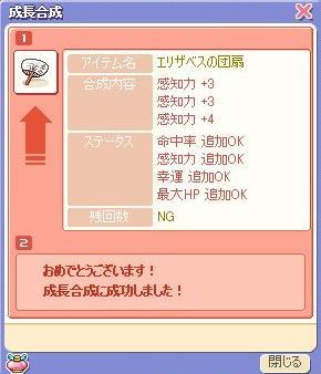 c0060262_210564.jpg
