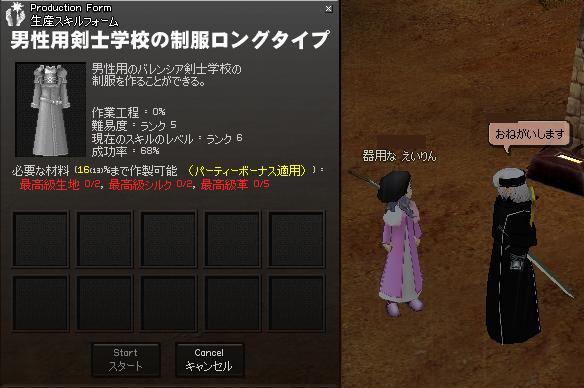 e0047265_7481682.jpg