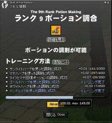 e0047265_81433.jpg