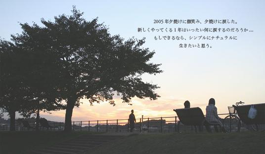 c0039783_157670.jpg