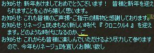 e0045394_11381911.jpg