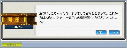 e0043311_1455377.jpg