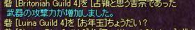 e0082043_20593639.jpg