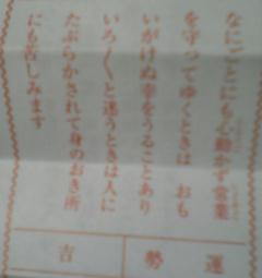 a0008364_0143624.jpg