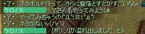 e0072542_14503993.jpg
