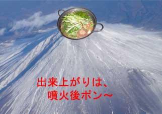 e0073268_2013451.jpg