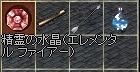 c0045001_20121720.jpg