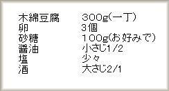 e0012343_7101384.jpg