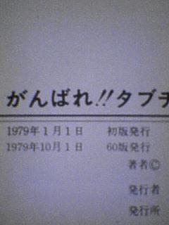 a0034070_19214828.jpg