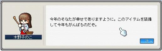 c0050375_19552632.jpg