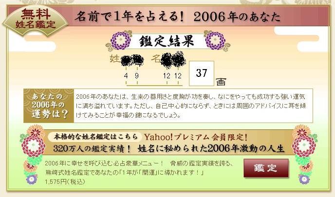 e0024801_4131679.jpg