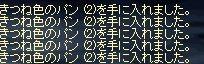 e0058448_20105385.jpg