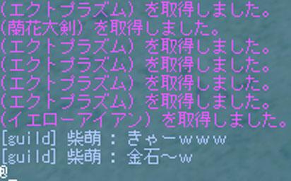 c0057354_8475076.jpg