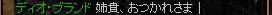 a0047406_18102376.jpg