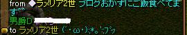 a0047406_18424676.jpg