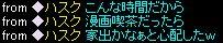 e0093463_2203232.jpg