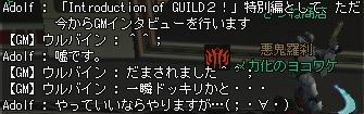 a0059147_545722.jpg