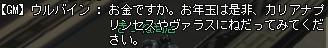 a0059147_554336.jpg