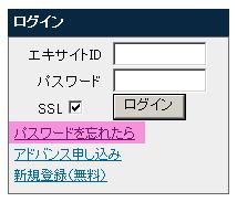 a0004558_11581819.jpg