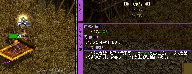 c0075363_14294510.jpg