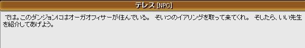 c0075363_1439159.jpg