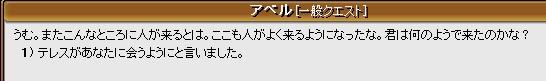 c0075363_15212144.jpg