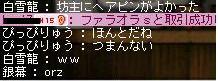 e0091363_0341944.jpg