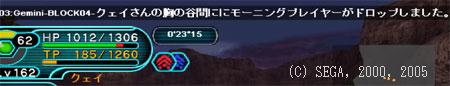 c0048625_2232137.jpg