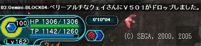 c0048625_2232646.jpg