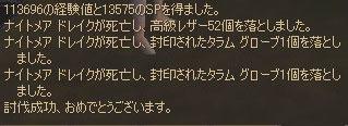 e0008801_10505212.jpg