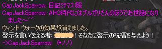 e0008801_1195847.jpg