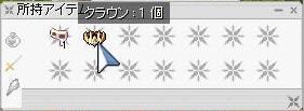 e0016702_1101899.jpg
