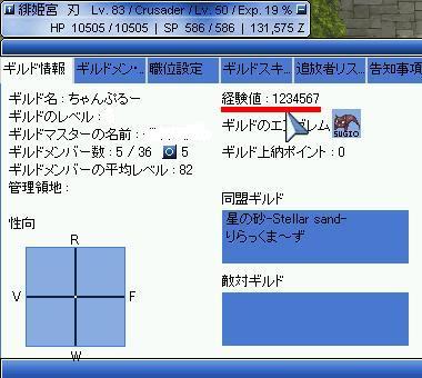e0021537_1752228.jpg