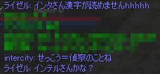e0009499_15224971.jpg