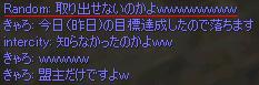 e0009499_15335981.jpg